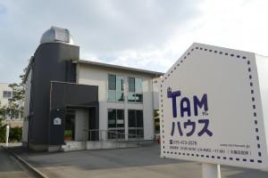 気軽に相談できる「TAMハウス」