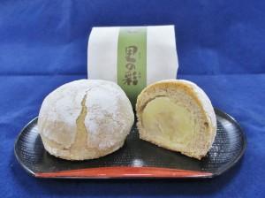 特産のつるぎ里芋が丸ごと1個入った「里の彩(1個151円)」