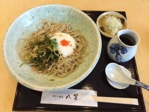 葉わさびとろろ(1,050円)