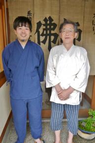 太雲さん(左)と父・聖雲さん