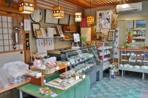 お店は現在、法音寺にある