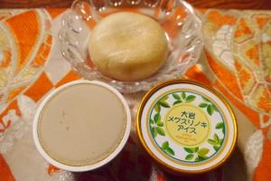 メグスリノキアイス(各250円)