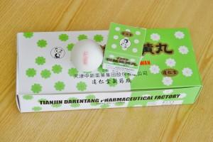 杞菊地黄丸(こきくじおうがん、1丸350円、1箱10丸3,500円)