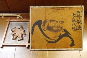 売薬時代に集めた日本全国の民芸品など