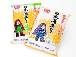 パッケージの「雪ちゃん」も商品で色が違う
