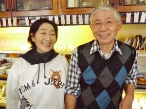 マスター 在原 耕一さんとママ 哲子さん