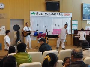 病院祭での医師らによるステージ発表