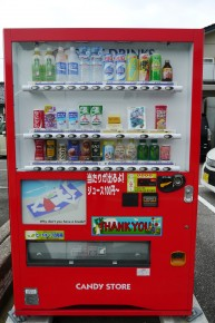 店頭の自販機はほぼ100円!