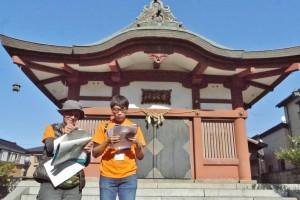 商売の神様が祭られている「市姫神社」