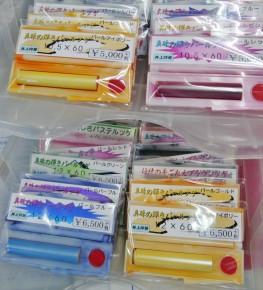 カラーツゲ10.5mm、12mm(5,000円税別~)
