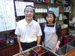 矢合さんと妻の照子さん