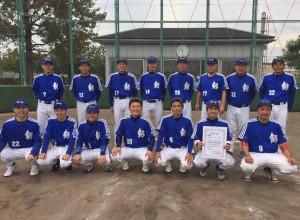 第12回富山県一般男子選手権大会  優勝