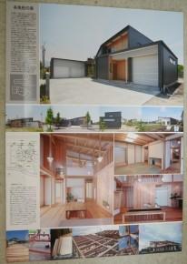 2013年富山県建築賞受賞の「多角形の家」