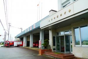 上市警察署の並びにある消防署庁舎