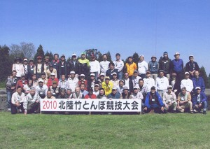 2010年の竹とんぼ競技大会参加者