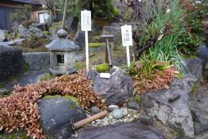 水琴窟(すいきんくつ)の音色も楽しめる立山農園の園内