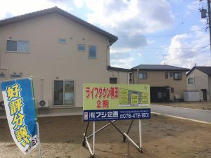 ライフタウン稗田