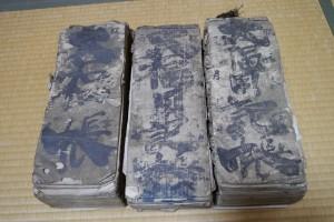 昭和初期の取り引きが記された大福帳