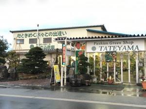 湯神子温泉の通りにある上市本店