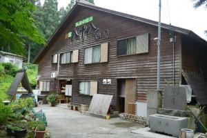 東福寺野自然公園から約2km