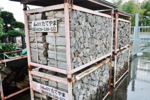ブナやナラ材を乾燥させた薪