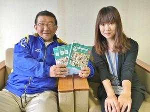 学校長の永井先生(左)と冨樫さん