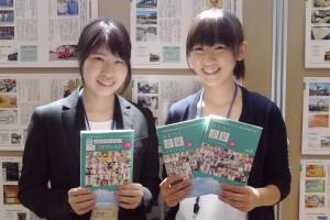 窓口担当の中山さん(左)と上坂さん