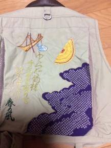 山田さんが刺繍したおわら用ベスト