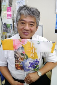 澤井俊哉さん(52)