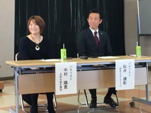 中村さん(左)と松井さん