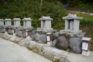 整備が終わった「大岩四国八十八カ所霊場」