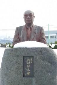 庭に設置された西田安正氏の像