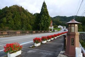 大岩への入口にある不動橋