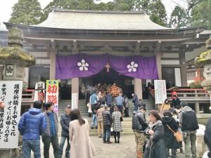 大岩山日石寺の境内
