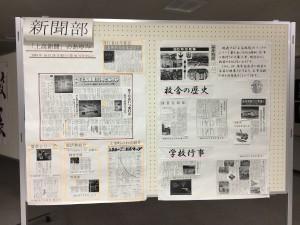 上市高校の歴史