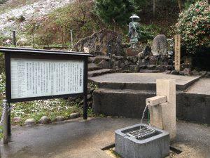 弘法大師の霊水