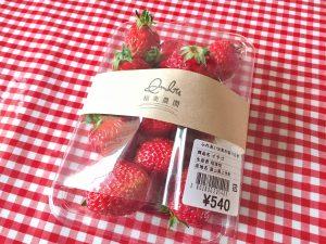 稲葉農園のいちご紅ほっぺ(540円)