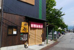 上市駅前の県道沿いにあるお店