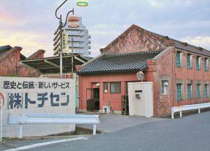 トチセン本社工場(赤レンガサラン工場)