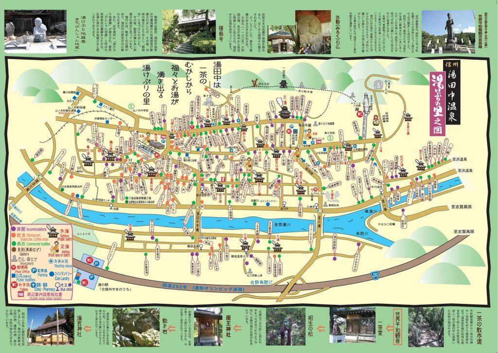 湯田中温泉MAP