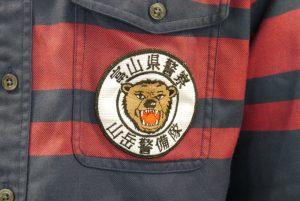 富山県警察 山岳警備隊のワッペン