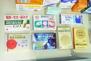 現在も販売されている薬