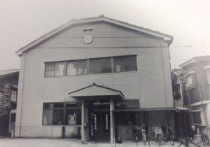 森元町にあった旧社屋
