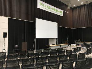 100席ある講演ステージ