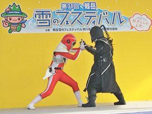 ブラック大王と闘うエネルギーマン