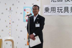 上市町産業課の課長 竹田亮成さん