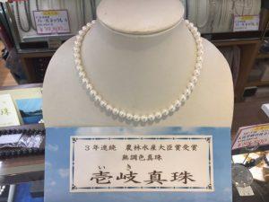 長崎県壱岐島の「壱岐真珠」