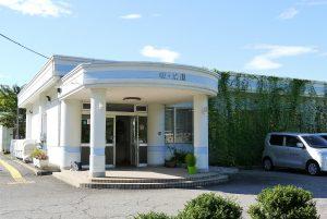 四ツ葉園は富山健康科学専門学校の近くにある