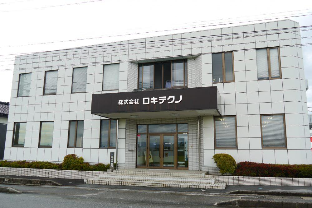 上市町にある北陸工場の事務所
