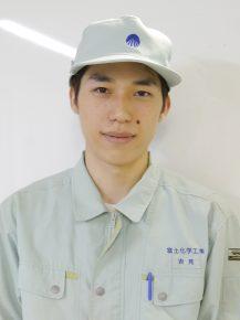 製造部製造第2課 吉見幸樹さん(20)